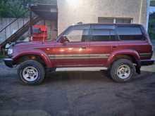 Омск Land Cruiser 1992