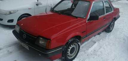 Нижнекамск Ascona 1982