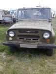УАЗ 469, 1975 год, 60 000 руб.