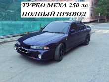 Пермь Galant 1996