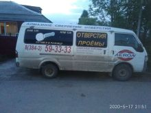 Кемерово Bongo Brawny 2003