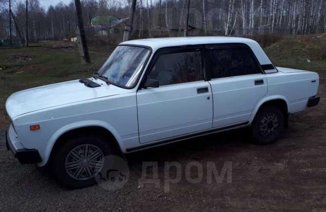 Лада 2105, 1999 год, 40 599 руб.