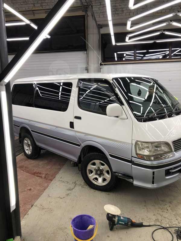 Toyota Hiace, 1998 год, 175 000 руб.