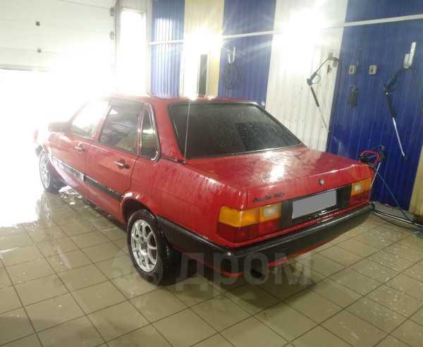 Audi 80, 1986 год, 65 000 руб.