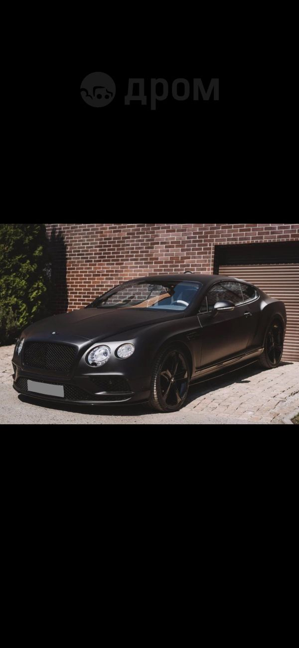 Bentley Continental GT, 2005 год, 2 690 000 руб.