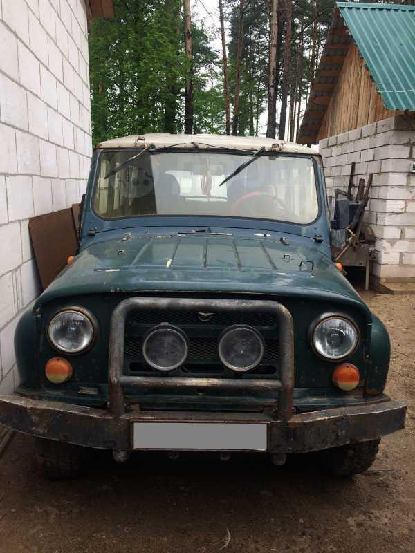 УАЗ 3151, 1995 год, 85 000 руб.