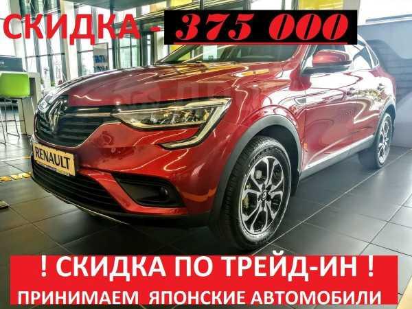 Renault Arkana, 2020 год, 1 710 500 руб.