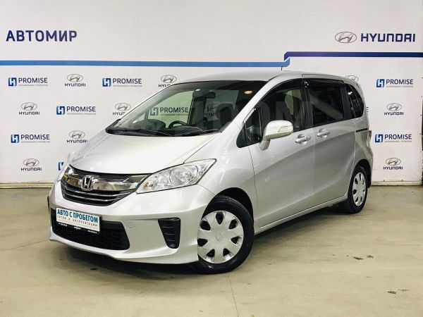 Honda Freed, 2014 год, 760 000 руб.