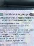 Лада 2113 Самара, 2013 год, 134 000 руб.