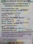 ГАЗ 2217, 1999 год, 99 000 руб.
