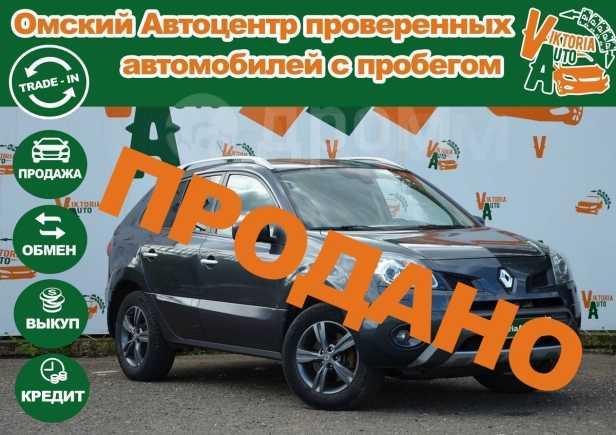 Renault Koleos, 2011 год, 650 000 руб.