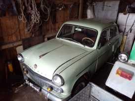 Новосибирск 403 1963