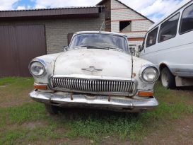 Барнаул 21 Волга 1961