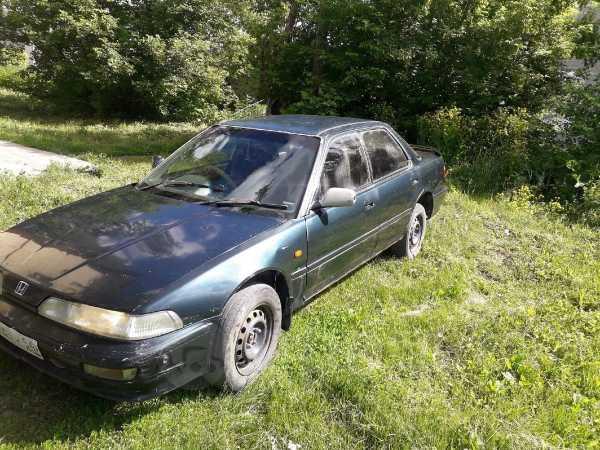 Honda Integra, 1992 год, 55 000 руб.
