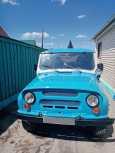 УАЗ 469, 2000 год, 285 000 руб.