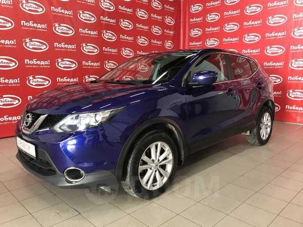 Nissan Qashqai, 2018 год, 1 250 000 руб.