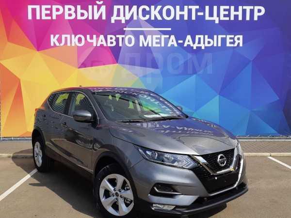 Nissan Qashqai, 2020 год, 1 480 000 руб.