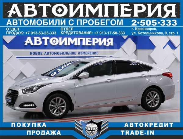 Hyundai i40, 2016 год, 928 000 руб.