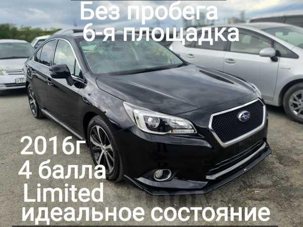 Subaru Legacy B4, 2016 год, 1 250 000 руб.