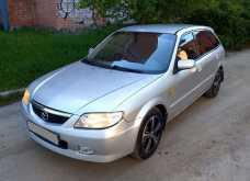 Екатеринбург 323F 2002
