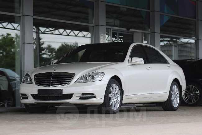 Mercedes-Benz S-Class, 2013 год, 1 999 000 руб.
