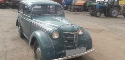 Бийск 401 1954