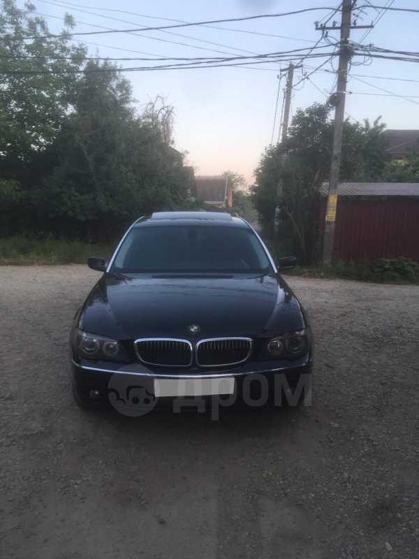 BMW 7-Series, 2005 год, 290 000 руб.