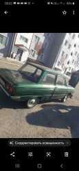 ЗАЗ Запорожец, 1985 год, 40 000 руб.