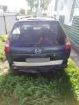 Mazda Familia, 1997 год, 60 000 руб.