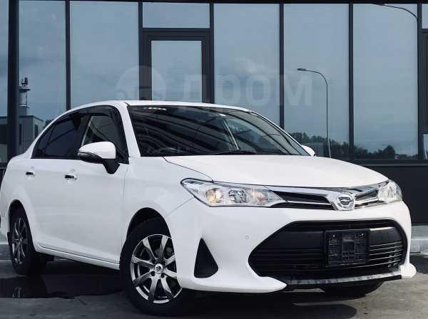 Toyota Corolla Axio, 2018 год, 748 000 руб.