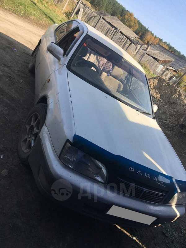 Toyota Camry, 1994 год, 189 000 руб.