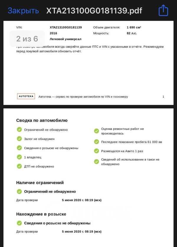Лада 4x4 2131 Нива, 2016 год, 345 000 руб.