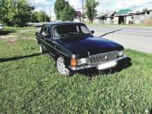 Асино 3102 Волга 1997