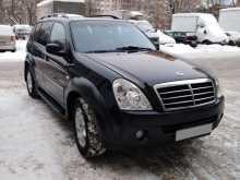 Москва Rexton 2007