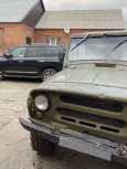 УАЗ 469, 1974 год, 120 000 руб.