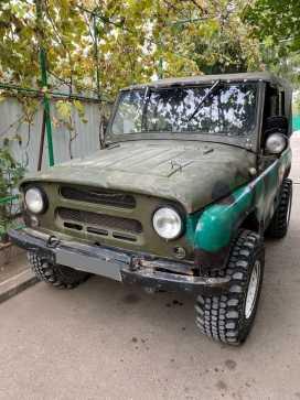 Батайск 469 1974