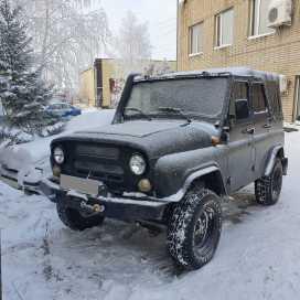 Курган 469 2000