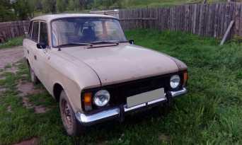 Нижнеудинск 2125 Комби 1993