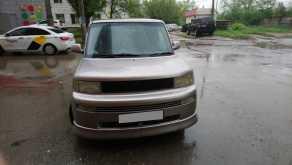 Волгоград bB 2000