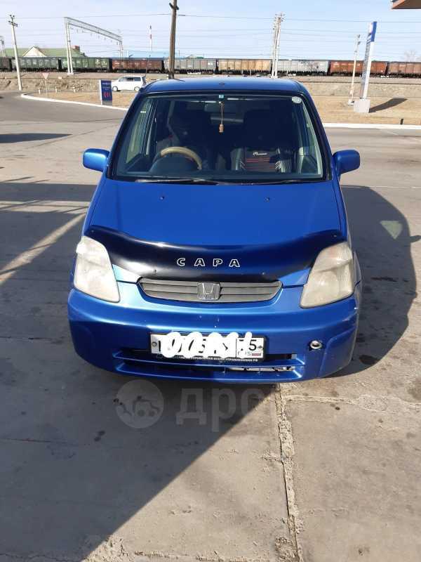 Honda Capa, 2000 год, 225 000 руб.