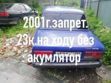 Лада 2107, 2001