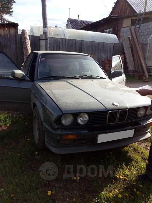 BMW 3-Series, 1986 год, 150 000 руб.