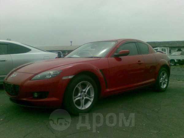 Mazda RX-8, 2003 год, 270 000 руб.