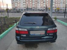 Екатеринбург Capella 1998