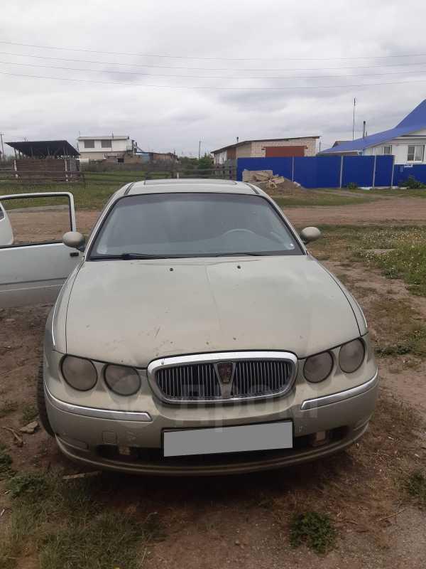 Rover 75, 2000 год, 180 000 руб.