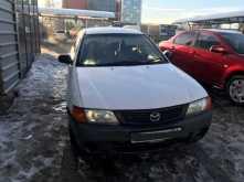 Челябинск Familia 2000