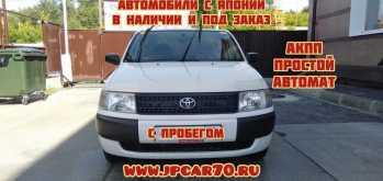 Томск Probox 2012