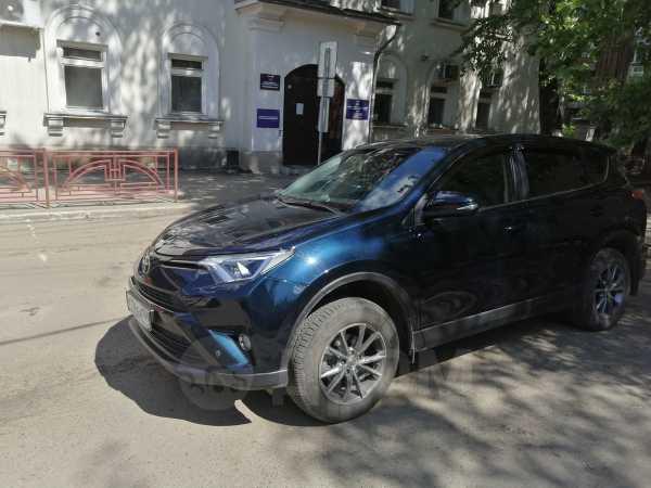Toyota RAV4, 2019 год, 1 650 000 руб.