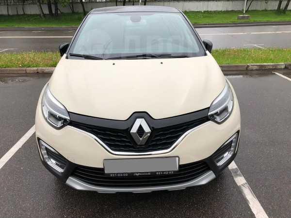 Renault Kaptur, 2019 год, 1 150 000 руб.