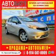 Nissan Note, 2016 год, 568 000 руб.